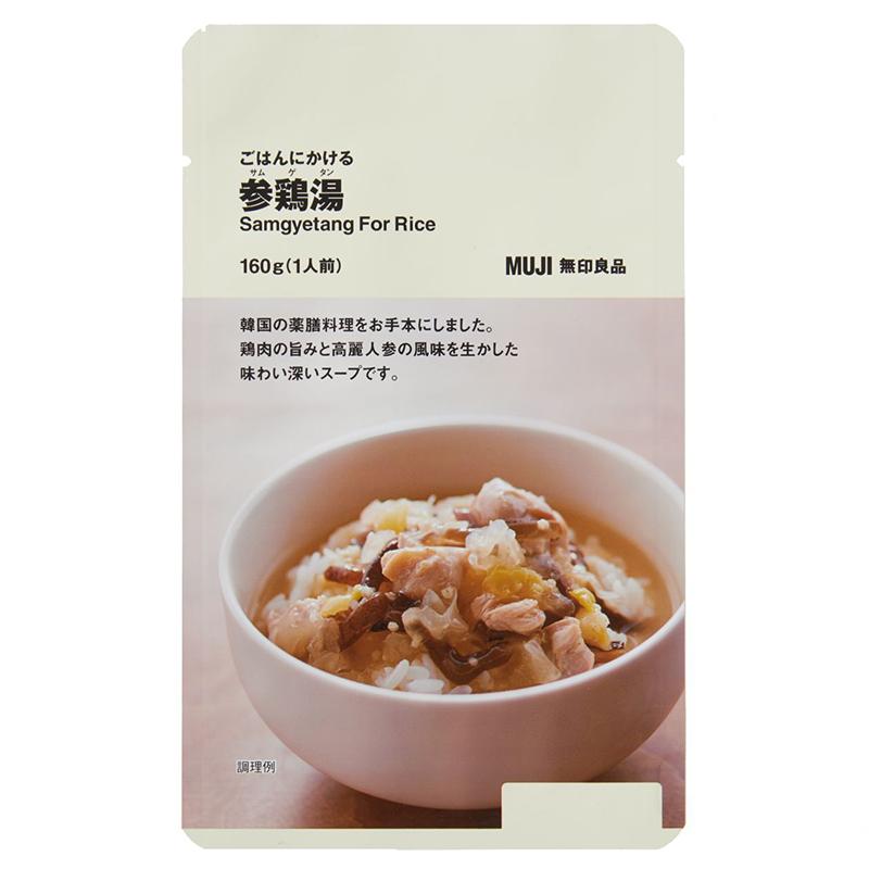 『無印良品 ごはんにかける 参鶏湯(サムゲタン)』で韓国気分ジュセヨ〜♪