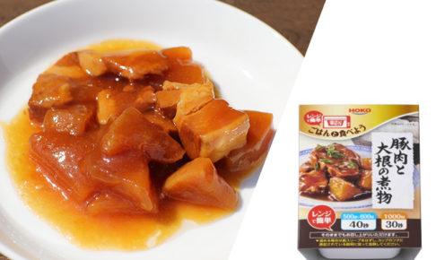 HOKO 豚肉と大根の煮物