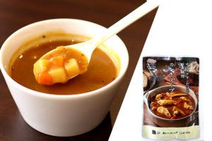 ローソンセレクト サラダチキンでつくるカレースープ